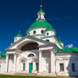 Saviour-Yakovlevsky monastery — Photo