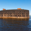 Stock Photo: Fort Alexander (Chumnoy)