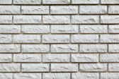 Brick wall close-up — Stock Photo