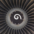 Stock Photo: Jet engine passenger plane