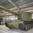 Russian self-propelled gun SU100Y - Stock Photo