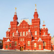 Stock Photo: Museum of history on red square in Moscow, Russia