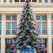 Christmas tree, Manege Square, Moscow — Stock Photo