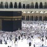 Masjid Al-Haram in Makkah, Kingdom of Saudi Arabia. — Stock Photo