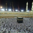 Stock Photo: View from second level inside Masjidil Al-Haram.
