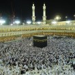 Stock Photo: Masjid Al-Haram at Makkah at night.