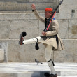 Greek soldier marching — Stock Photo #12758613