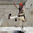 Stock Photo: Greek soldier marching