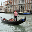 Gondolier — Stock Photo #12758626