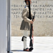 Soldier standing in Athens — Stock Photo #12758651
