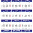 Calendar 2013 Spanish — Stock Vector #12839793
