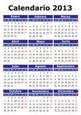 Calendar 2013 Spanish — Stock Vector