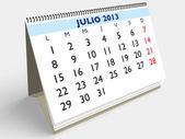 Julio2013 — Stock Photo