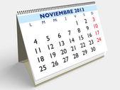 Noviembre2013 — 图库照片