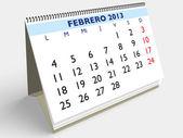 Febrero2013 — Zdjęcie stockowe