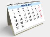 Abril2013 — Stockfoto