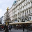 Plague Column In Vienna — Stock Photo