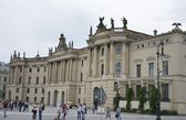 Humboldt University Berlin — Stock Photo