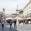 Verona Market Square — Photo #48370645