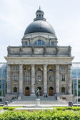 Munich State Chancellery — Stock Photo