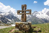 Summit Cross — Stock Photo