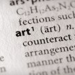 Stock Photo: Dictionary Series - Miscellaneous: art