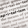 Stock Photo: Dictionary Series - Economics: capitalism