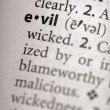 Dictionary Series - Philosophy: evil — Stock Photo #30457291