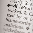 Dictionary Series - Philosophy: evil — Stock Photo