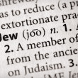 Stock Photo: Dictionary Series - Religion: Jew