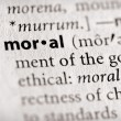 Dictionary Series - Religion: moral — Stock Photo