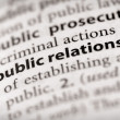 Dictionary Series - Marketing: public relations — Stok fotoğraf
