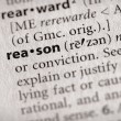 Dictionary Series - Philosophy: reason — Stock Photo #30458325