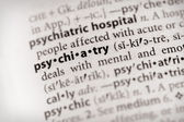 Dictionary Series - Psychology: psychiatry — Stock Photo