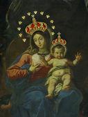 Maria Mater Gratiae — Stock Photo