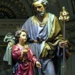 Постер, плакат: Saint Joseph