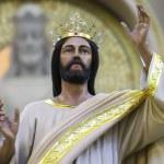 ������, ������: King of Kings