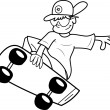 Royalty-Free Stock Vector Image: Skateboarder guy