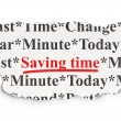 Time concept: Saving Time on background — Stock Photo #22654251