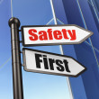 Stock Photo: Protection concept: Safety First on Business Building background