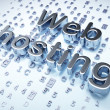 SEO web design concept: Silver Web Hosting on digital background — Stock Photo