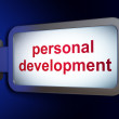 Foto de Stock  : Education concept: Personal Development on billboard background