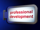 Education concept: Professional Development on billboard backgro — Стоковое фото