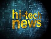 Concepto de noticias: noticias de alta tecnología en fondo digital — Foto de Stock