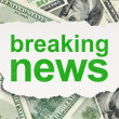 News concept: Breaking News on Money background — 图库照片