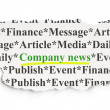 News concept: Company News on Paper background — Stock Photo