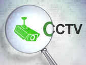 Protection concept: Cctv Camera and CCTV with optical glass — Stock Photo