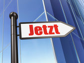 Timeline concept: Jetzt(german) on Building background — Stock Photo