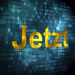 Timeline concept: Jetzt(german) on digital background — Stock Photo