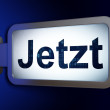 Time concept: Jetzt(german) on billboard background — Stock Photo